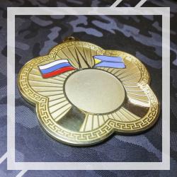 Медаль Тыва